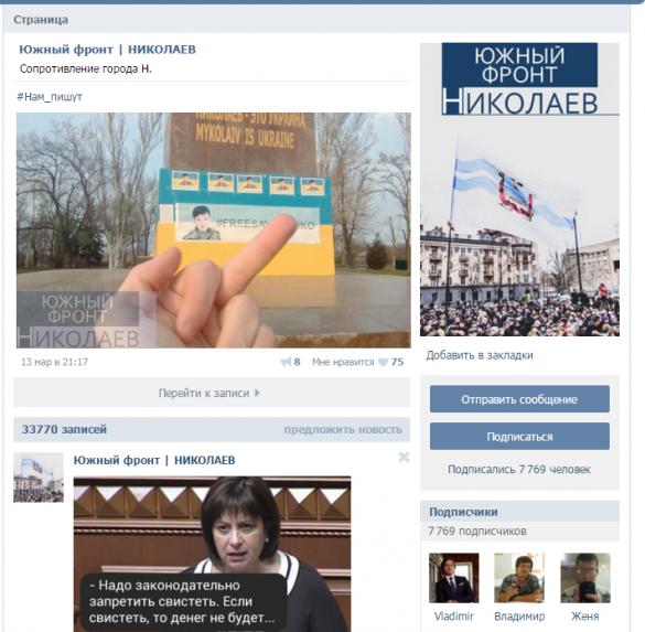 Редактор ТРК Миколаєва Олена Пономарьова _9