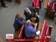 Верховна Рада проголосувала за основу закон про повернення державі активів Януковича