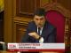 Сьогодні до Верховної Ради дійшла заява Генерального прокурора Віктора Шокіна про відставку