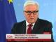 Німеччина закрила свої дипустанови в Туреччині