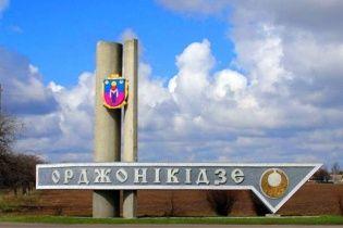 В Україні декомунізували ще 200 міст і сіл. Повний список