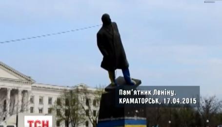 Подборка самых ярких падений памятников Ленина за последние два года