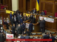 Вчора народні депутати розсварилися через гроші Януковича
