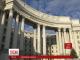 Український МЗС висловив протест Росії через напад на українського консула