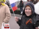 Вулицями Севастополя пройшли маршем прихильники анексії півострова