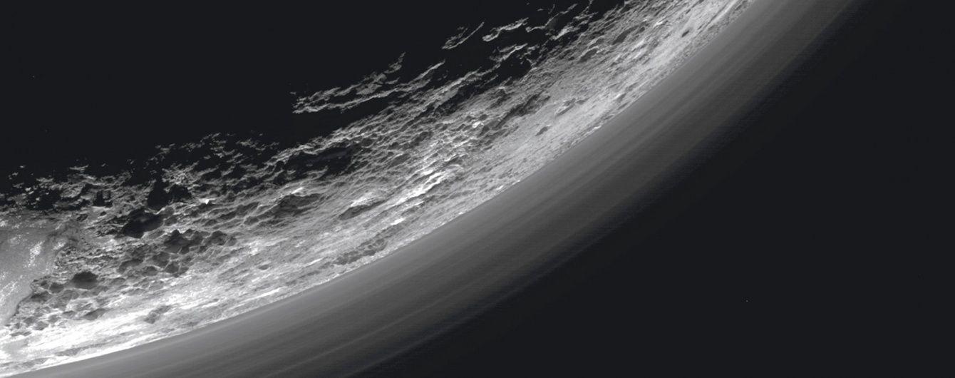 Учені знайшли молоді гори та рівнини на поверхні Плутона