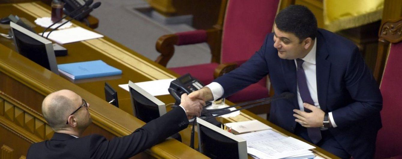 """У """"БПП"""" спростували відмову Гройсмана очолити уряд"""