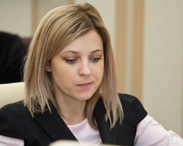 Поклонська оприлюднила документи на скандальну квартиру в Донецьку