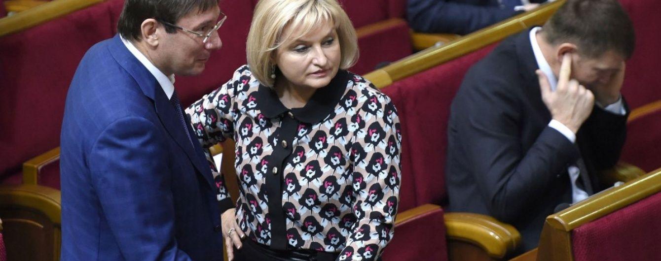 Удвох мордуються: Луценко розповів, як його дружина і син заповнюють декларацію