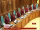 Конституційний суд дозволив народним депутатам не поспішати зі змінами до Основного закону