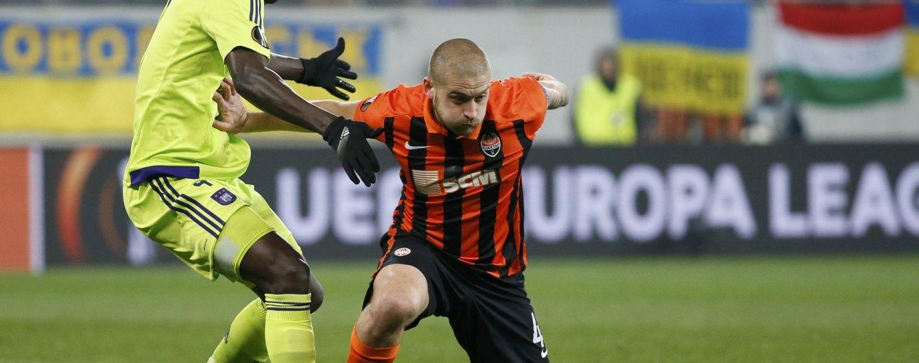 Ракицький отримав травму і може пропустити матчі збірної України