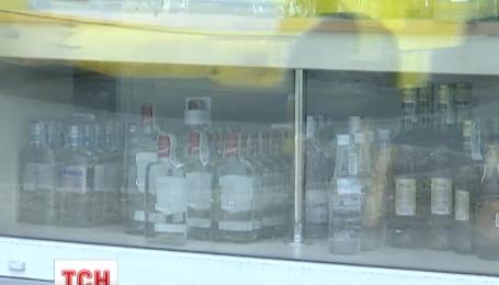 В Киеве запретили продажу алкоголя в киосках