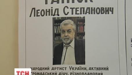 Умер выдающийся режиссер и политик Лесь Танюк