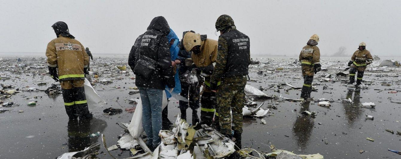 Пасажир рейсу Flydubai дивом залишився живий через загублений паспорт