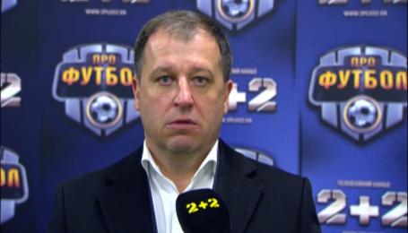 Тренер Зари: Динамо и так чемпионом станет, не надо судьям помогать им