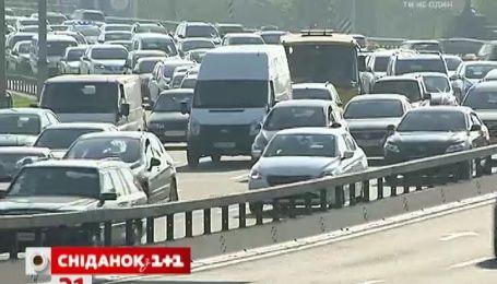 Украинцы стали реже страховать свои автомобили