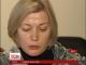 Ірину Геращенко не пустили на суд до Савченко і заборонили в'їзд на 5 років