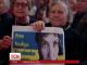 Звільнити Надію Савченко та інших українських політв'язнів вимагали у Франції та Австралії
