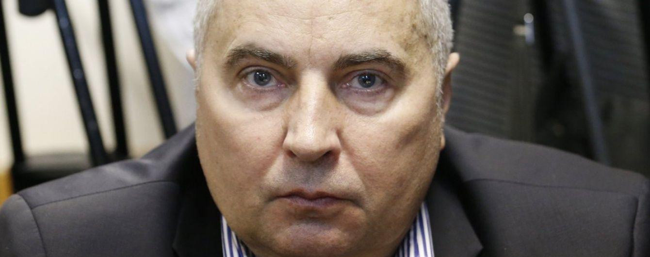 """""""Діамантовому прокурору"""" Шапакіну не вдалося повернути понад 6 млн гривень застави"""