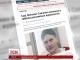 Російський суд зачитує звинувачення Надії Савченко