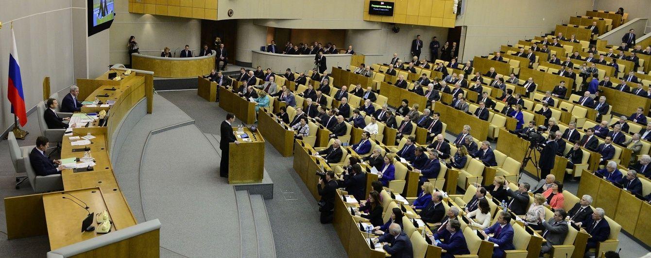 У Росії чоловікам дозволили лупцювати жінок і дітей
