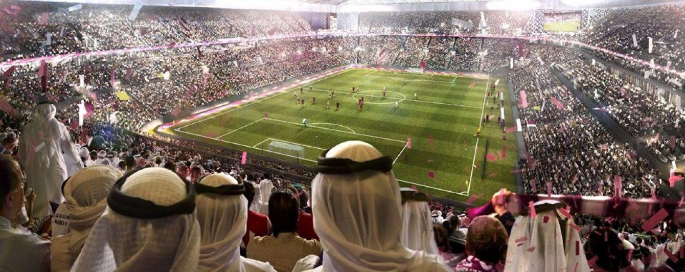Футбольних фанатів хочуть розселити на чемпіонаті світу в Катарі у бедуїнських палатках