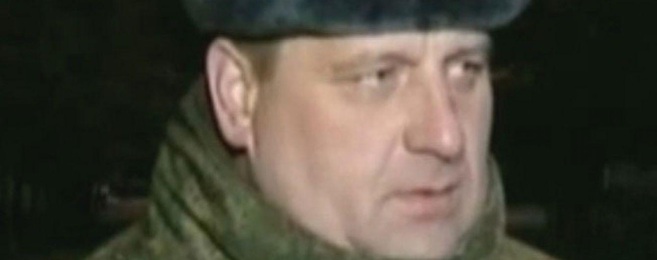 Українська розвідка викрила чергового російського полковника, який воює на окупованому Донбасі