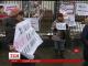 Посольство Росії в Києві під посиленою охороною