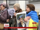 Російське консульство у Харкові пікетували близько сотні місцевих патріотів