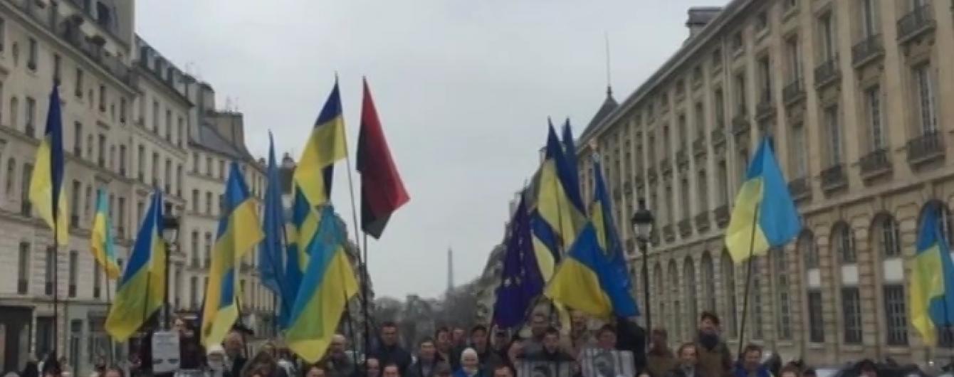 Сідней і Париж ефектно долучилися до акції #FreeSavchenko