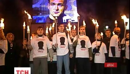 Завтра в Киеве похоронят Георгия Гонгадзе