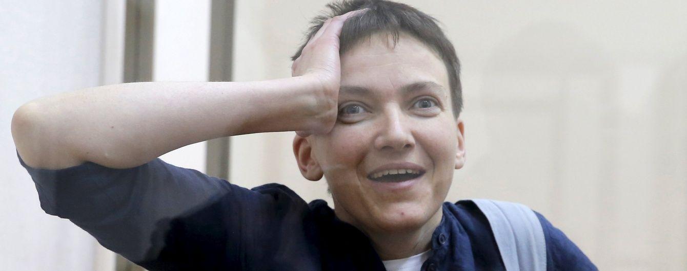 22 года для Савченко