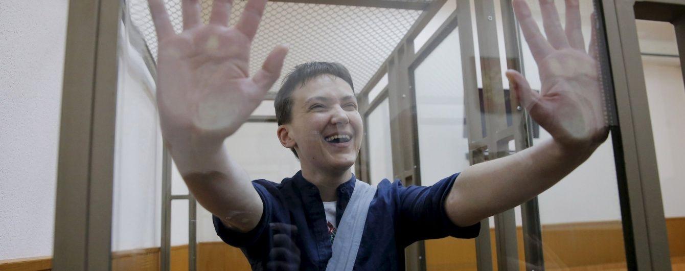 Проти Савченко можуть відкрити кримінальне провадження за оприлюднення списку полонених
