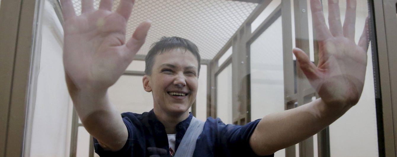 """РНБО ухвалила санкційний """"список Савченко-Сенцова"""""""