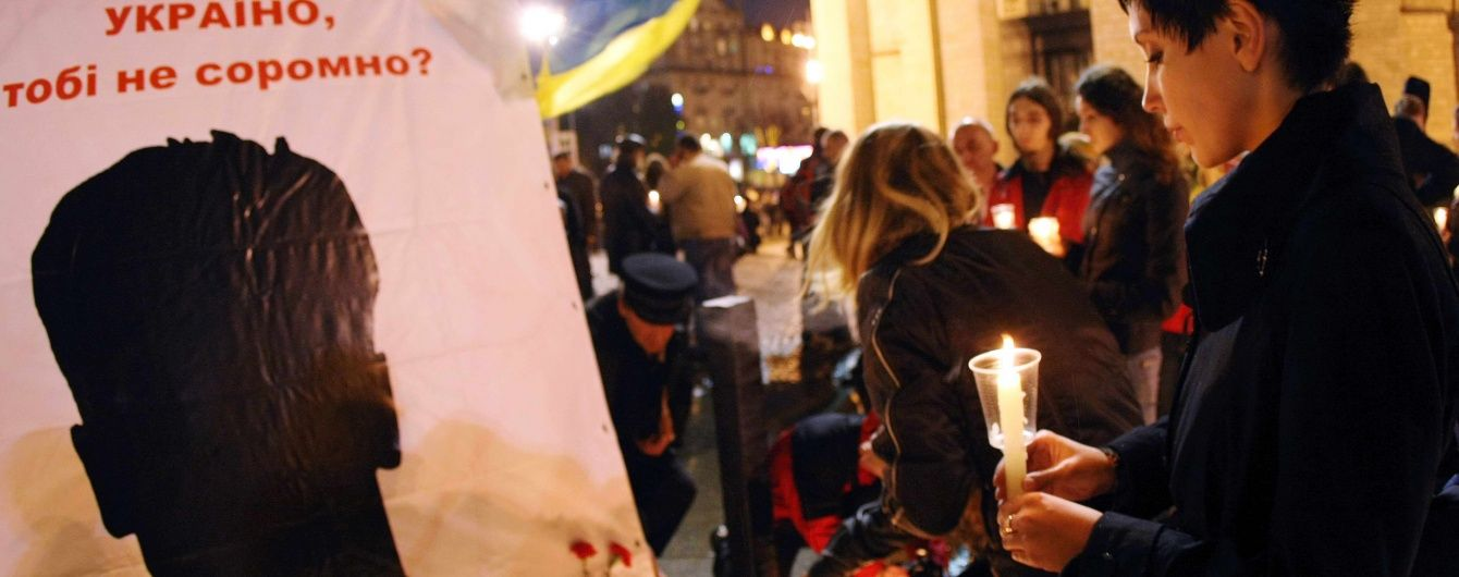 У вівторок у Києві поховають Георгія Гонгадзе