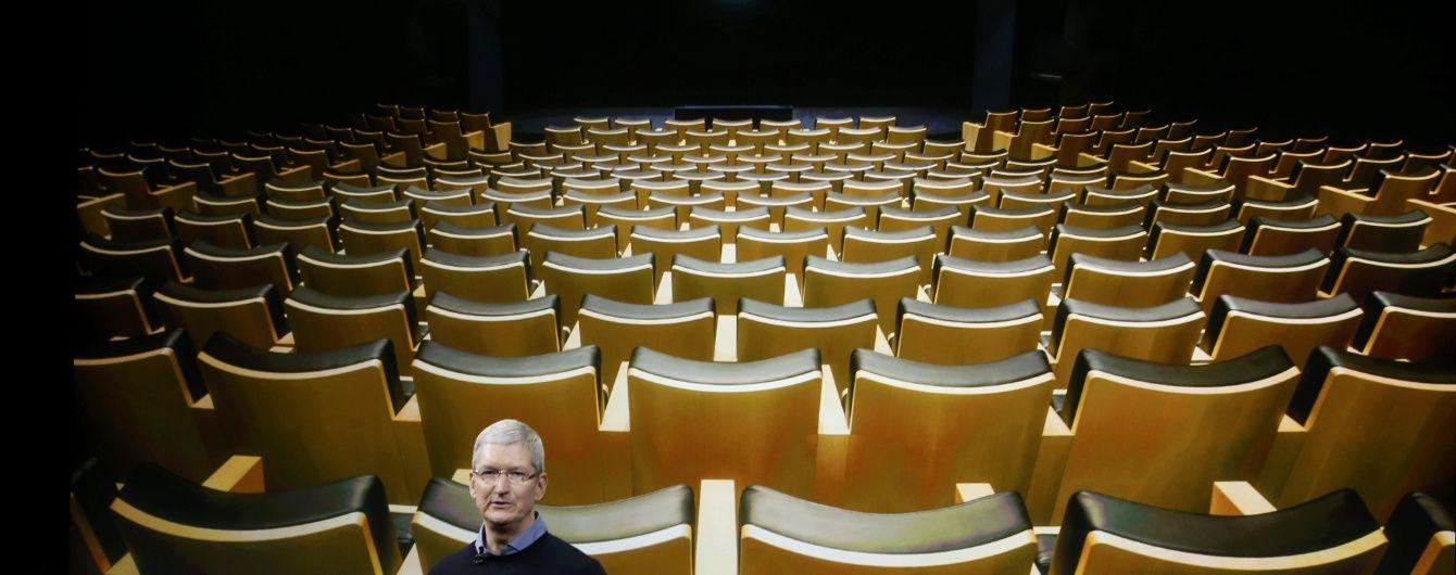 """Новинки Apple: вийшла iOS 9.3 з """"нічним режимом"""""""