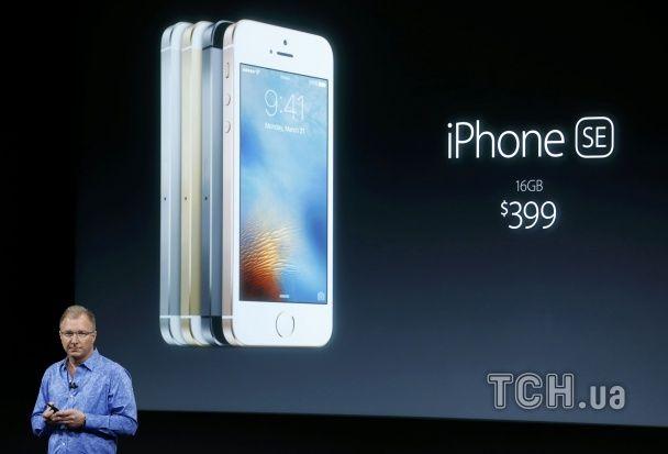 Нові гаджети: Apple представила iPhone SE з маленьким екраном