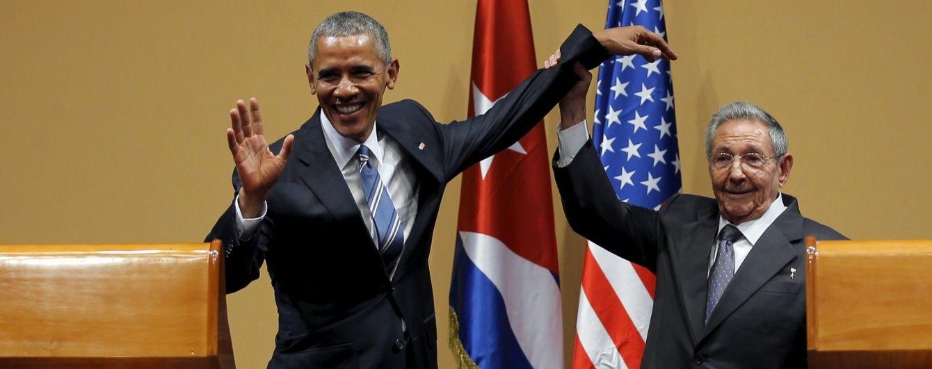 Обама пообіцяв, що антикубинське ембарго буде знято