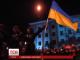 Вражаюча акція на підтримку Надії Савченко пройшла у нічному Тбілісі