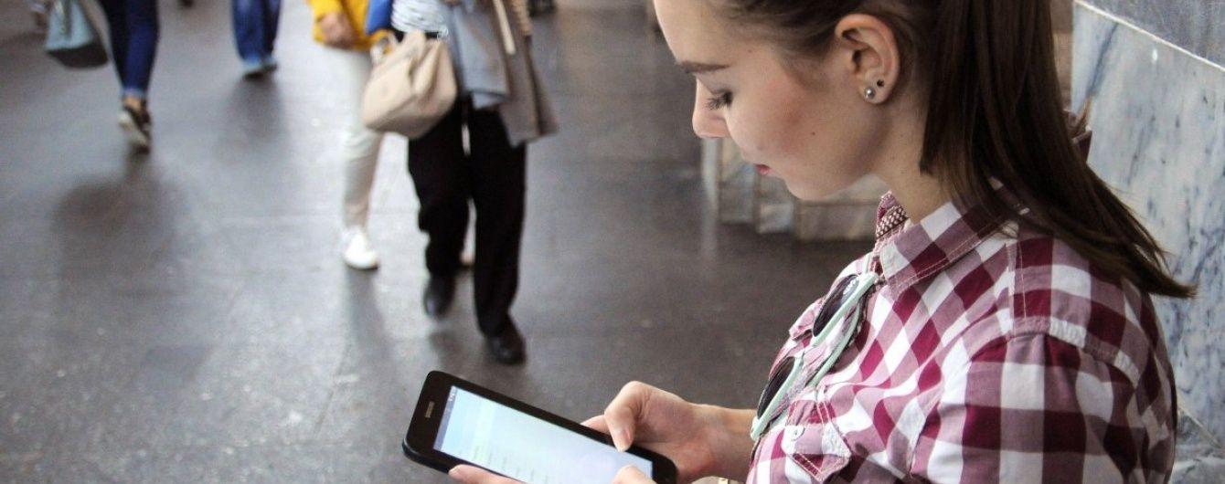 """Вас """"хакнули"""": журналісти дізнались, як зламати смартфон за $ 5"""