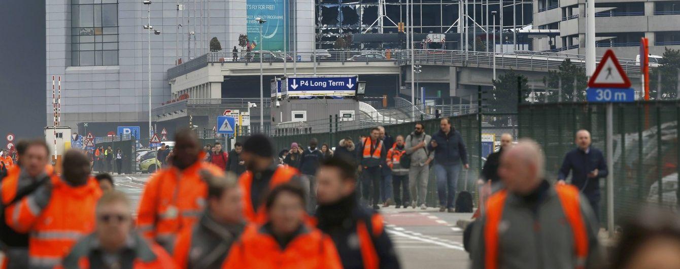 """За терактами у Брюсселі може стояти """"Ісламська держава""""- NBC"""