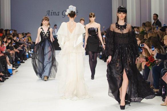 Коллекция Aina Gasse AW 16-17_1
