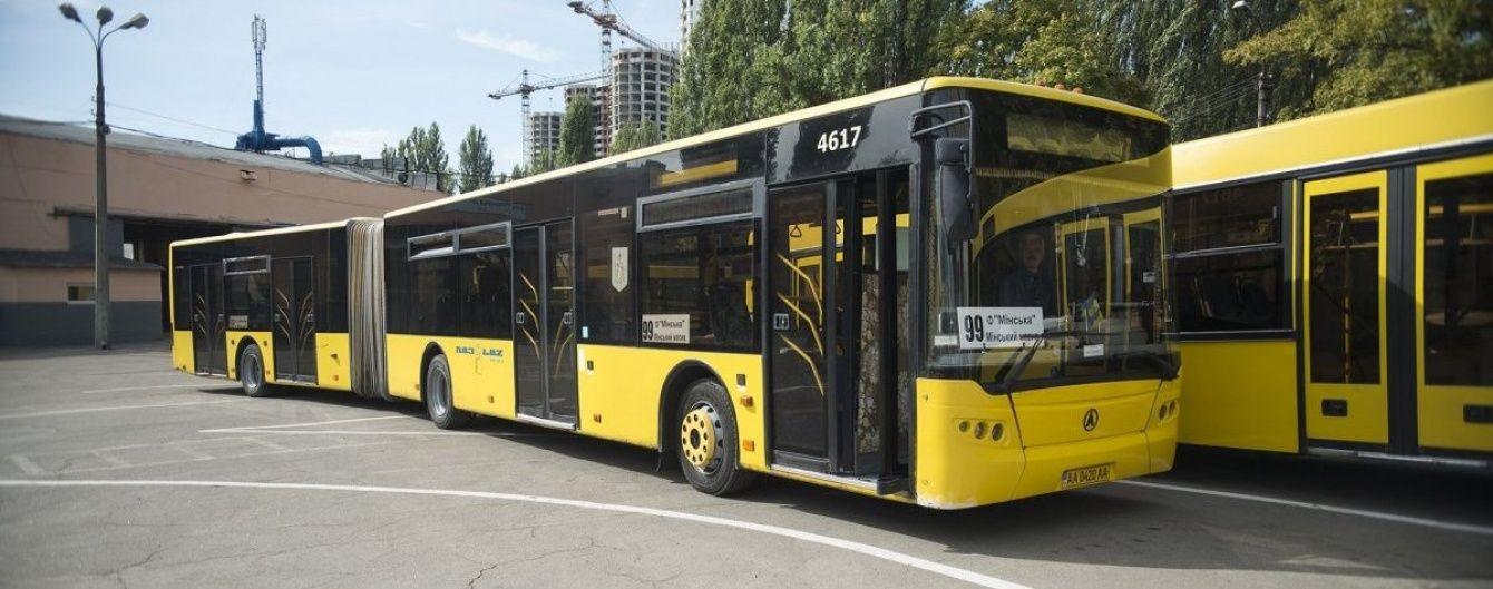 У Києві обмежать рух транспорту на роковини трагедії в Бабиному Яру
