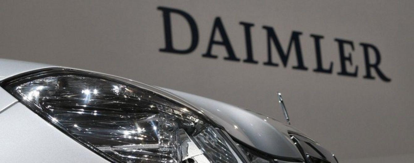 Daimler решил отказаться от строительства завода в России