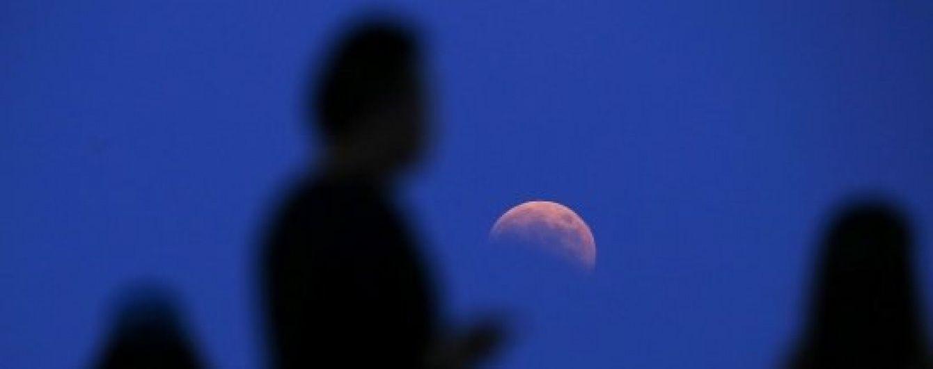 """Українців """"не зачепило"""" 6-годинним місячним затемненням"""