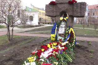 У Києві поховали журналіста Георгія Гонгадзе. Повне відео
