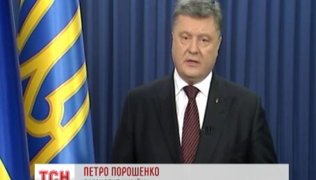 Порошенко и МИД Украины отреагировали на приговор Надежде Савченко