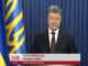 Порошенко і МЗС України відреагували на вирок Надії Савченко