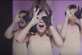 Дівчинка з кліпу Sia підросла і станцювала з двома чоловіками