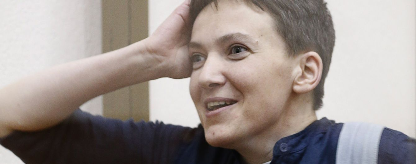 На оголошенні вироку Савченко співала пісні, а її адвокат читав журнал